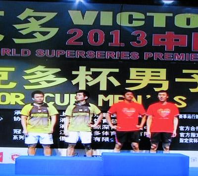 md-podium