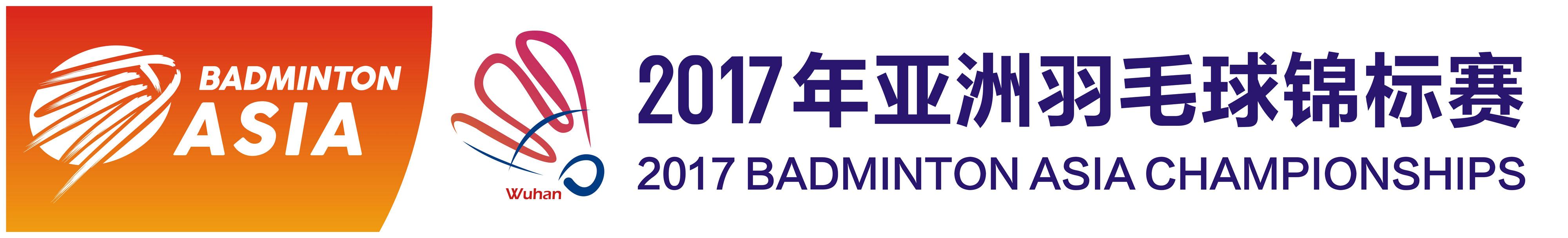 BAC-2017