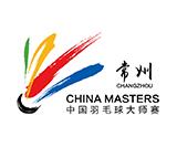 china_masters