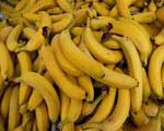 banana-2A